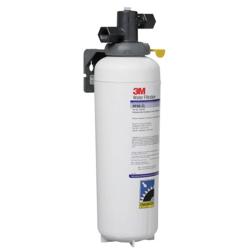 HF160-CL Chloramine reduction system